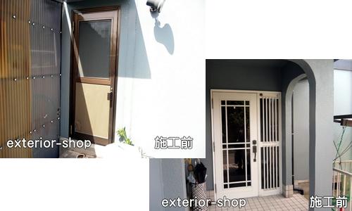 玄関・勝手口取替工事施工イメージ