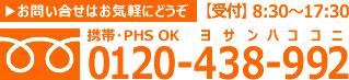 福岡・佐賀のカーポート・物置工事はエクステリアショップへのお問い合せはこちら